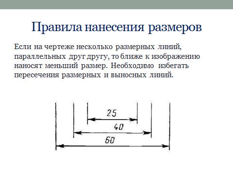 hello html m6d61821b - На чертеже задан масштаб 2 1 как будут соотноситься линейные размеры изображения с ответ