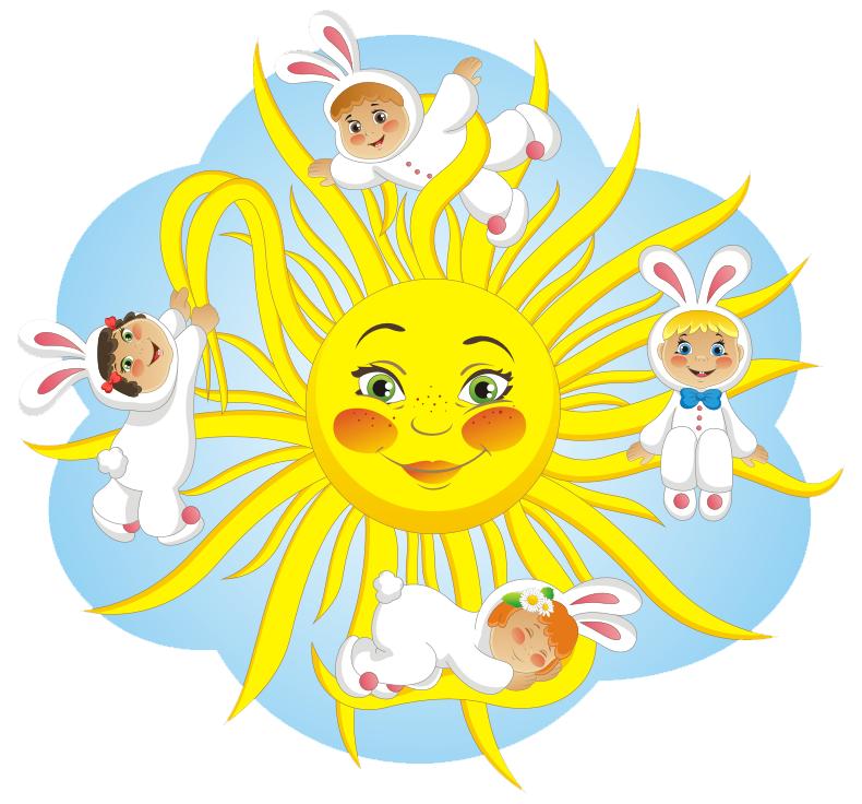 Дети картинки эмблема