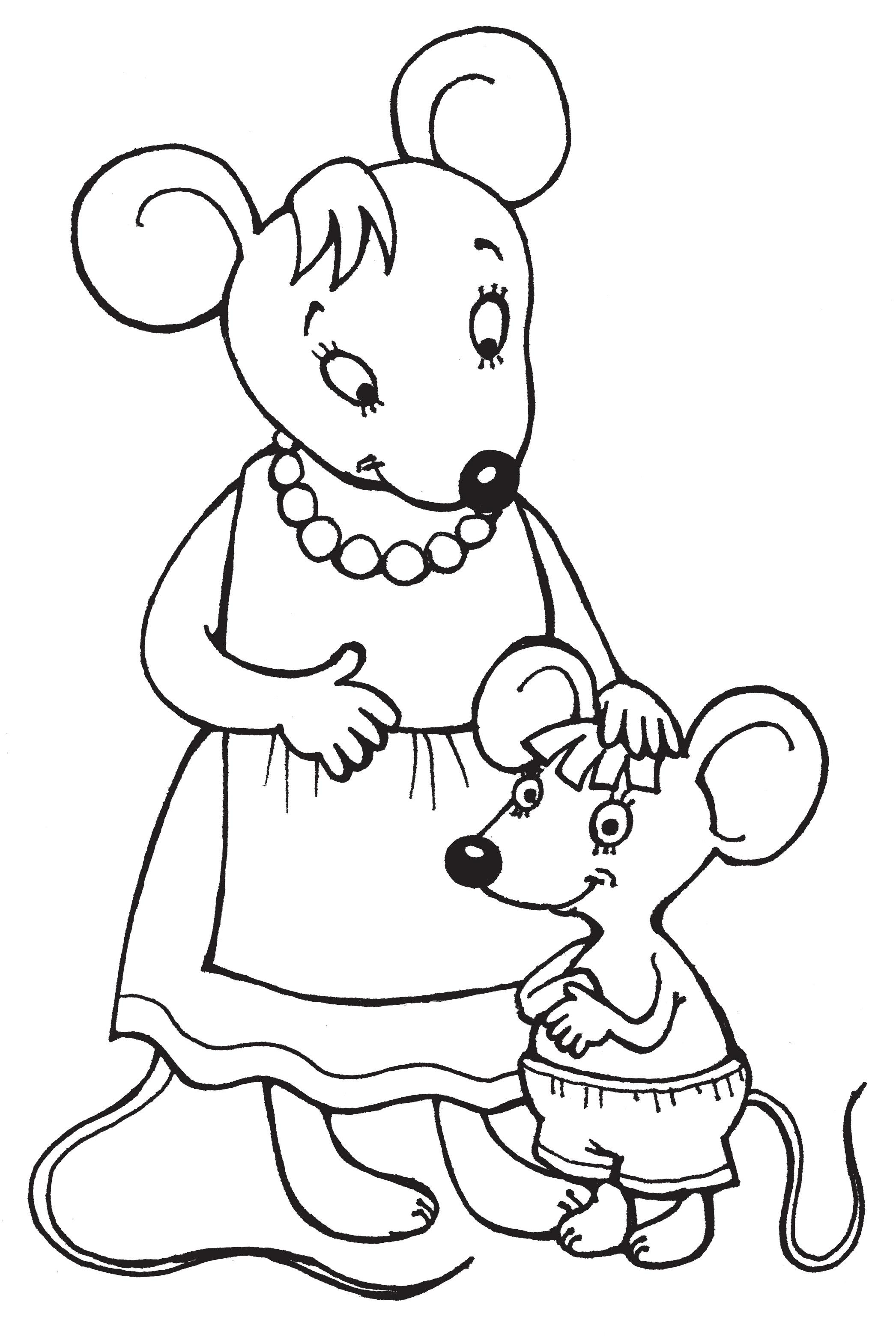Картинка мышки норушки раскраски