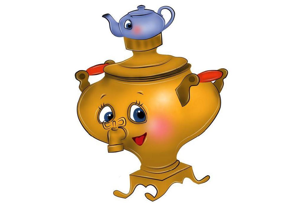 мощным чайник для самовара картинки русые