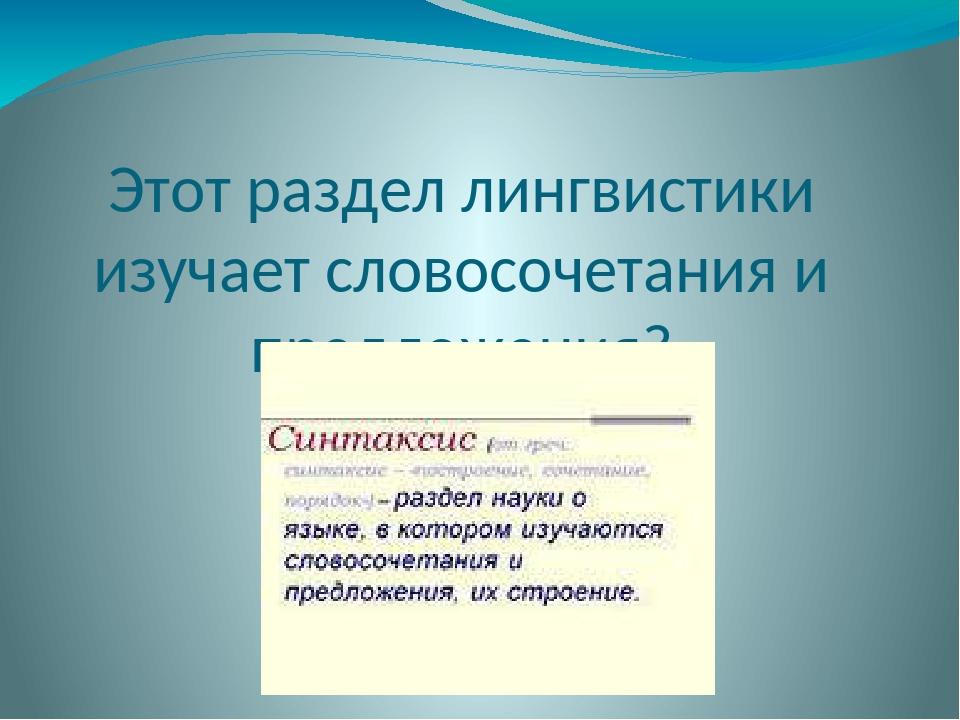 Кто по специальности Тимофей Андреевич Ковда?