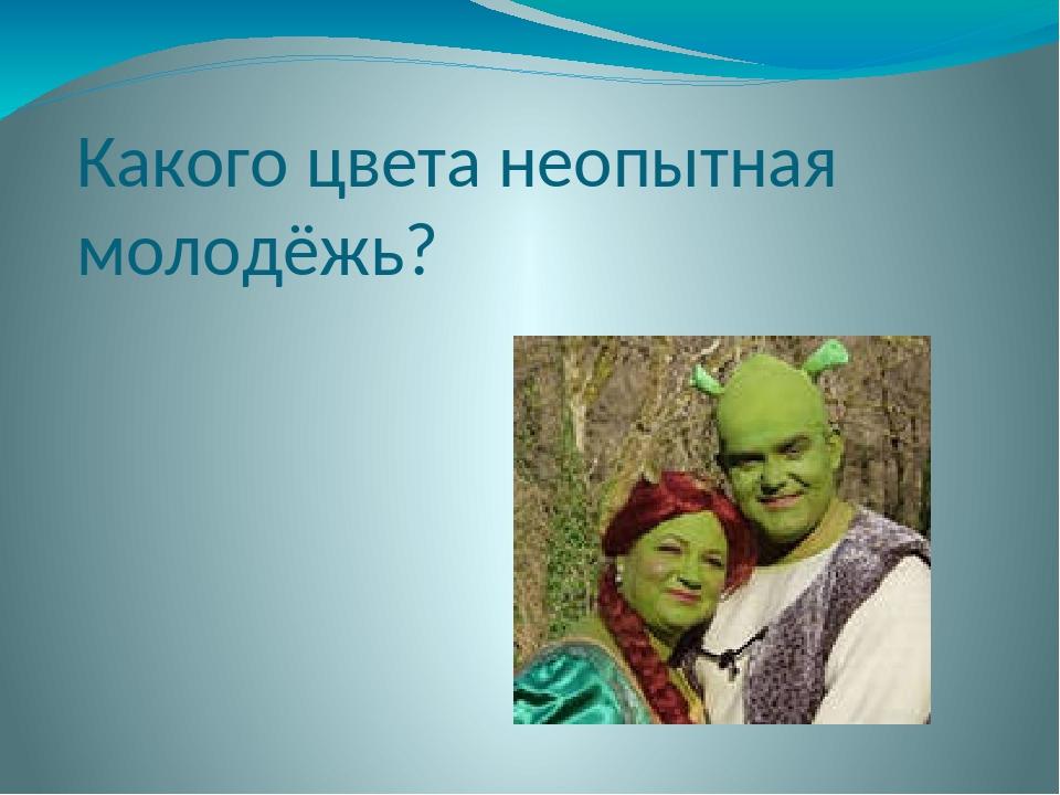 Что любит есть на завтрак Ольга Дмитриевна Акова?