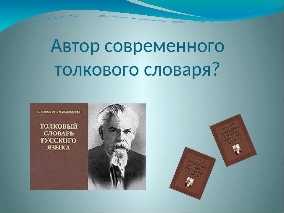 На чём ездит Денис Евгеньевич Писолев?