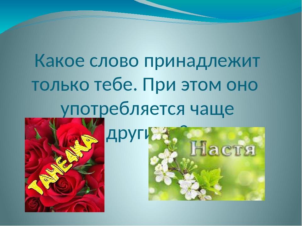 Литература stitchfanclub.com (картинка мишек) psytrance.ru (бочка) prometeus....