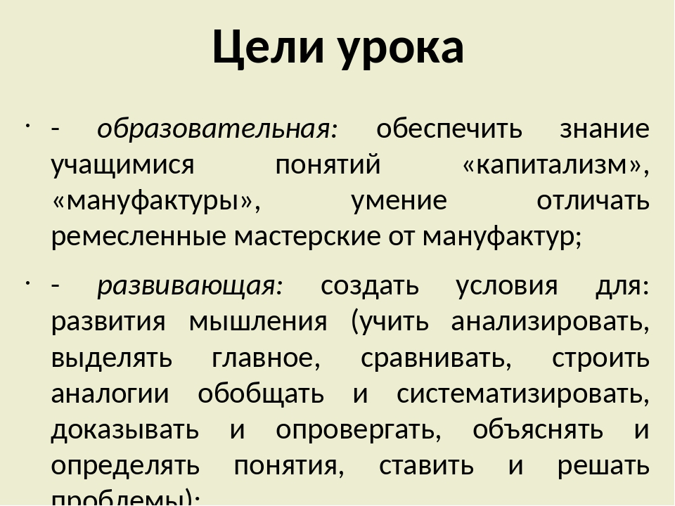 https://ds05.infourok.ru/uploads/ex/0936/00031675-775b05c7/img1.jpg