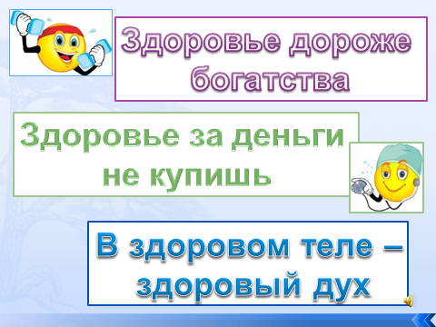 hello_html_11342f26.png