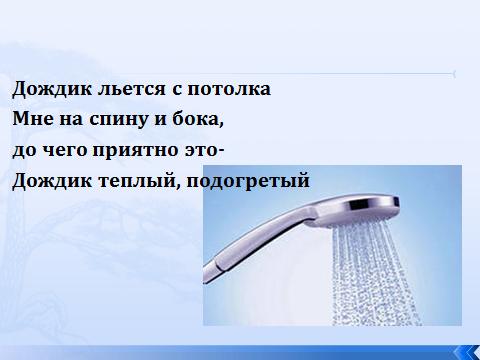 hello_html_3651fa7d.png