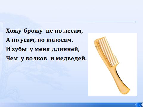 hello_html_5eda2db8.png
