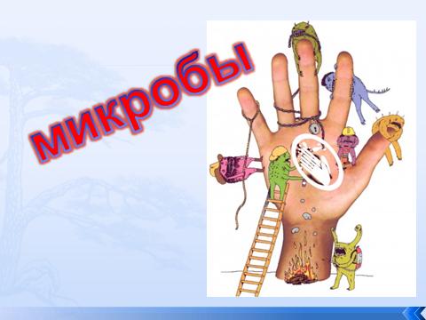 hello_html_m4e9955d7.png