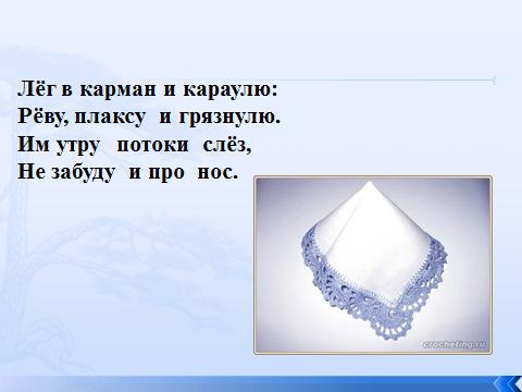 hello_html_m569c7ada.png