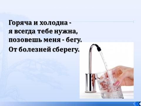 hello_html_me608b99.png