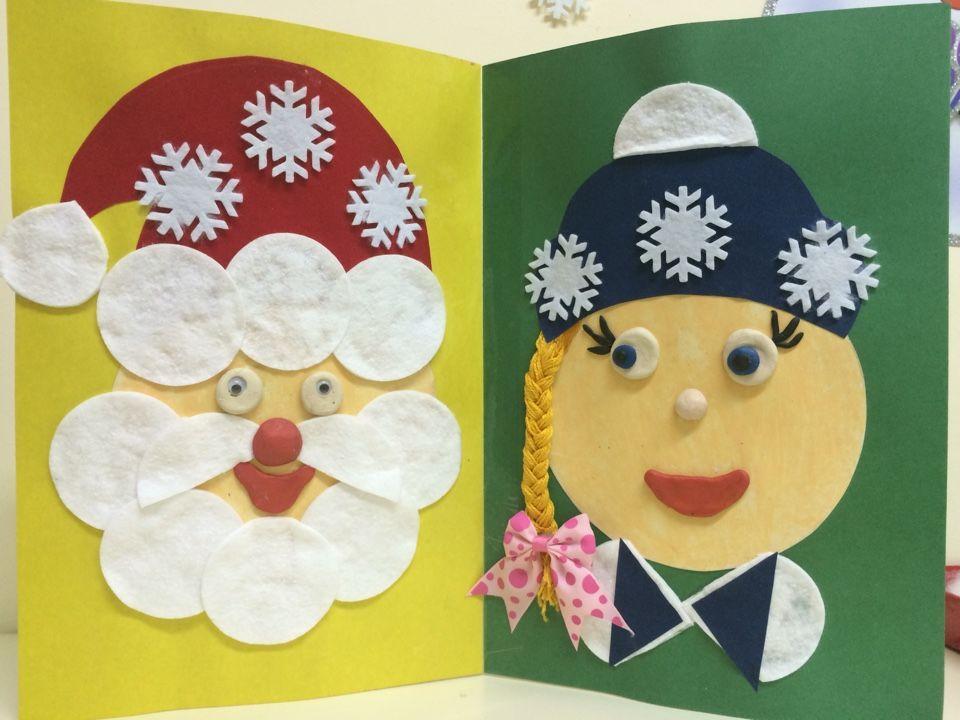 Новогодняя открытка аппликации для начальной школы, днем
