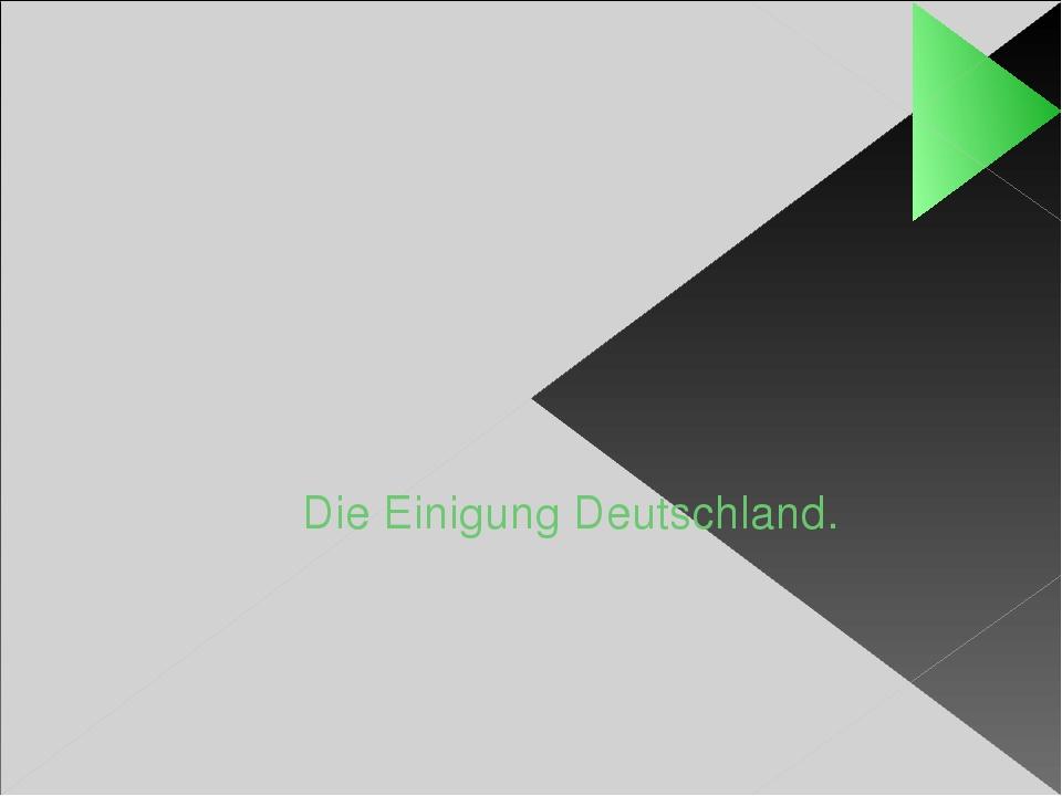 Die Einigung Deutschland.