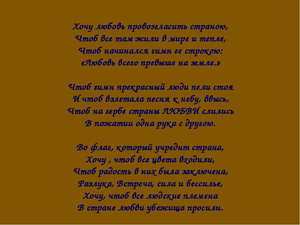 Аварские стихи расула гамзатова