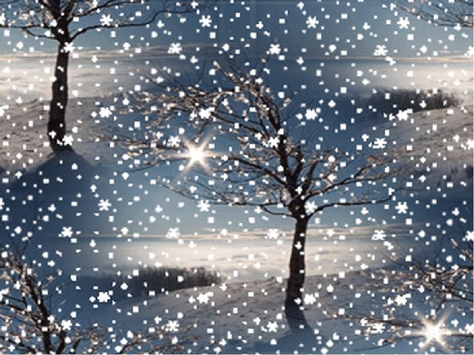 анимационные картинки зимние падающий снег крышка надеваются заднюю