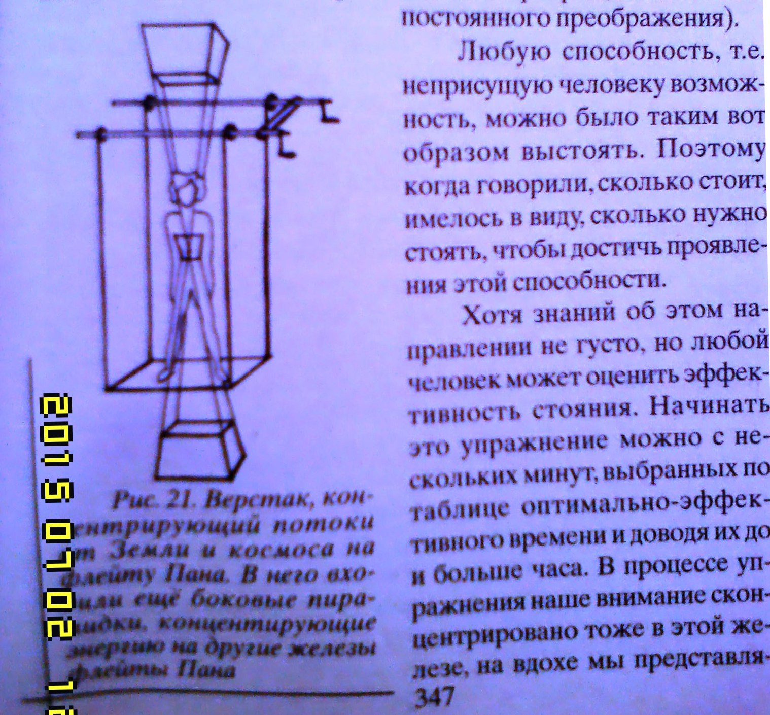 hello_html_623b7741.jpg