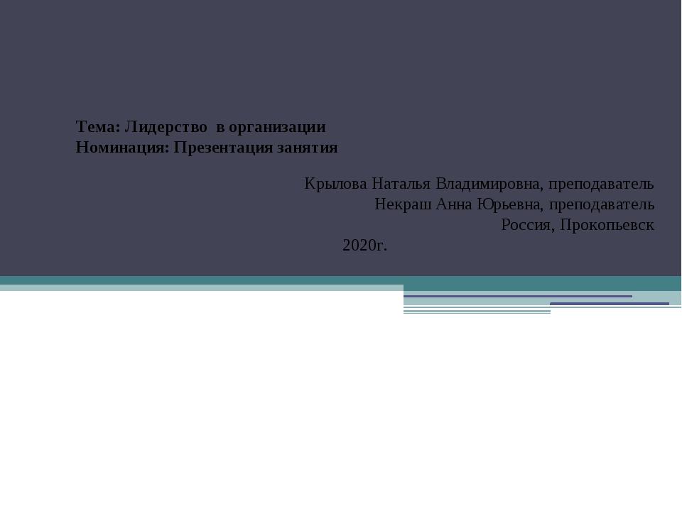 Государственное бюджетное профессиональное образовательное учреждение Прокопь...