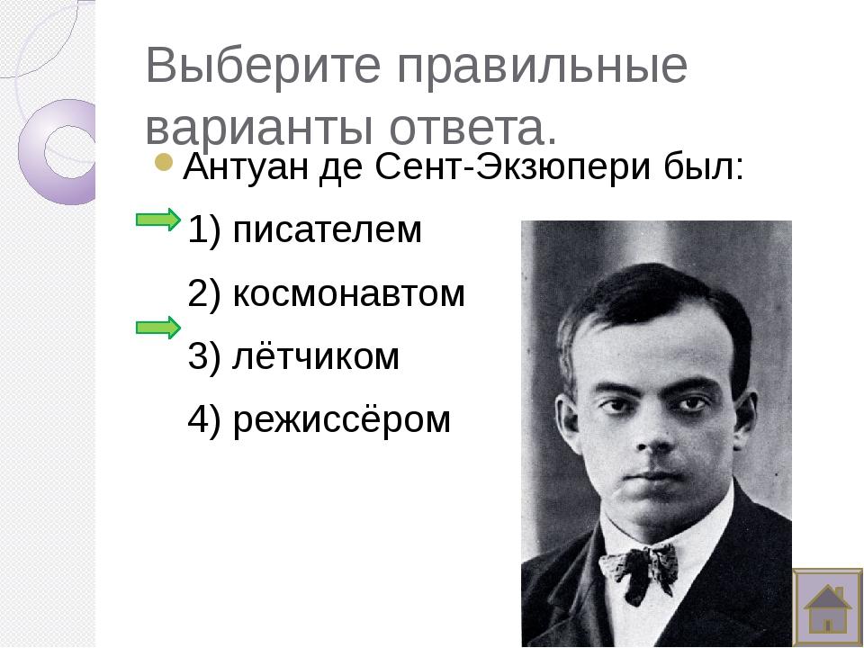 Кто является автором басни «Лебедь, щука и рак» ? Иван Андреевич Крылов