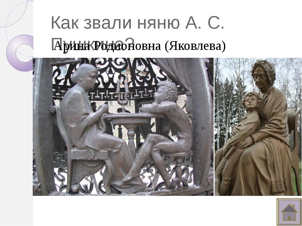 Кто является автором рассказа «Заячьи лапы» ? Константин Георгиевич Паустовский