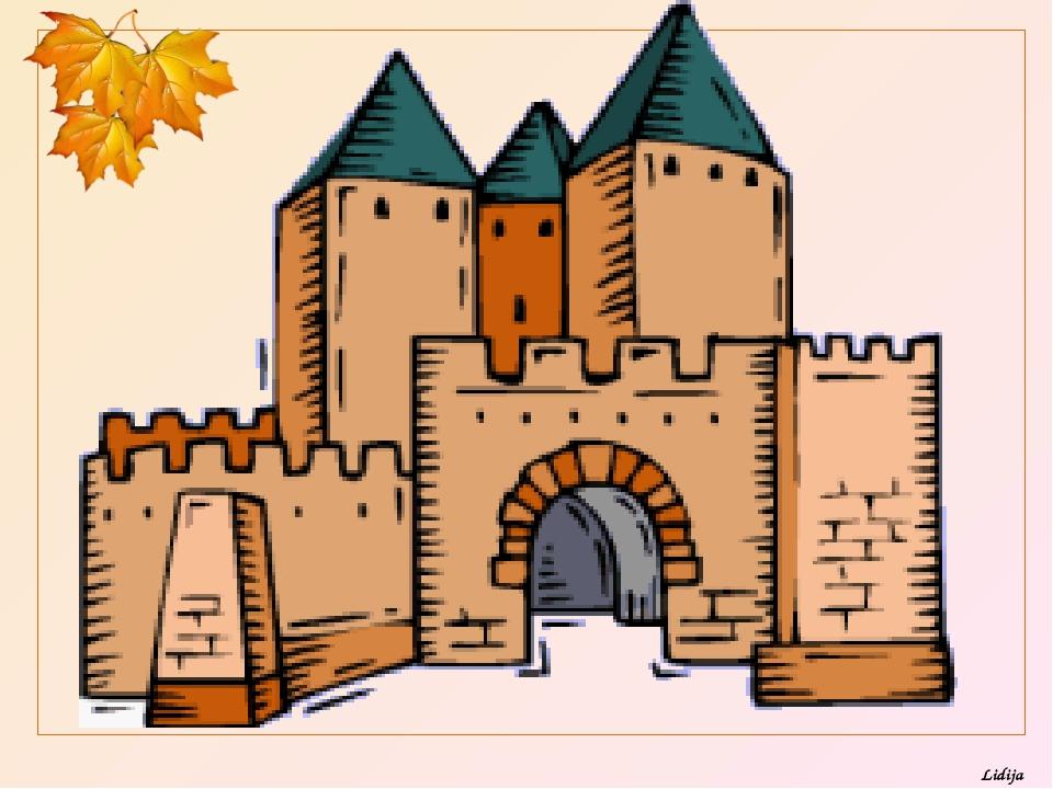 Среду, замок анимация картинки