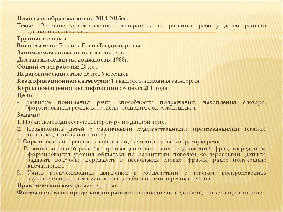 hello_html_m1035f71c.jpg