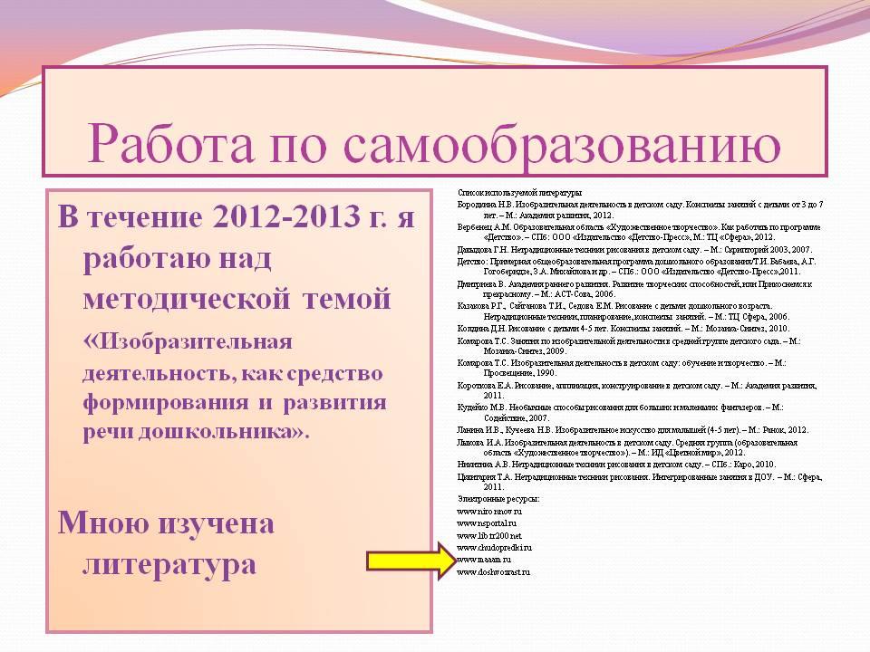 hello_html_m63386b7f.jpg