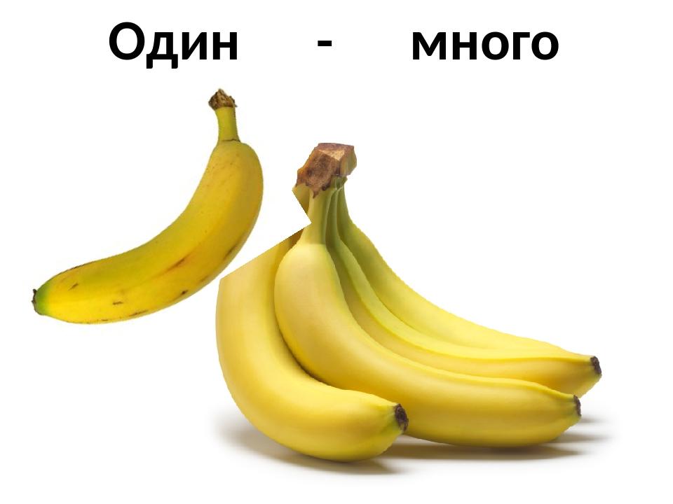 Картинка фрукты один много