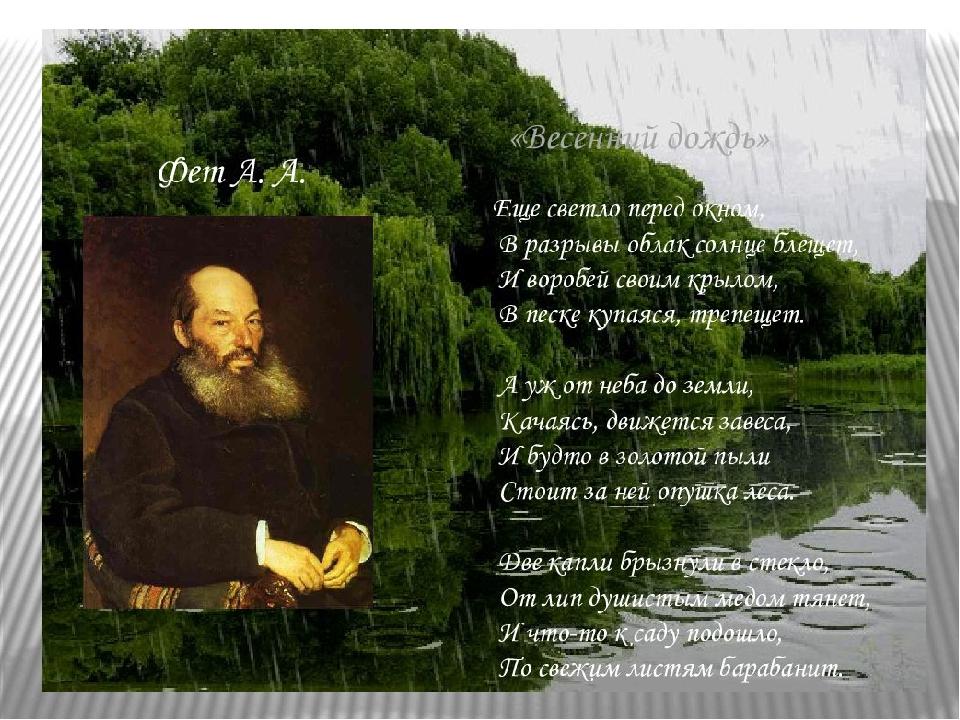 стихи кировских поэтов мотивация