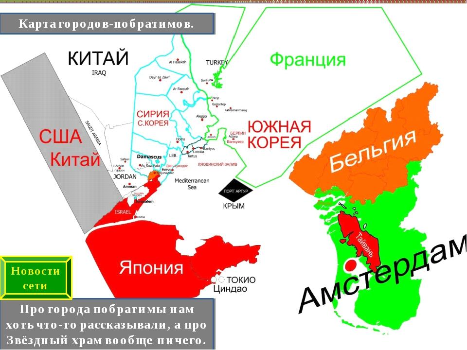 https://ok.ru/profile/330650775781/statuses/69356779080677 Андрей Трошкин А...