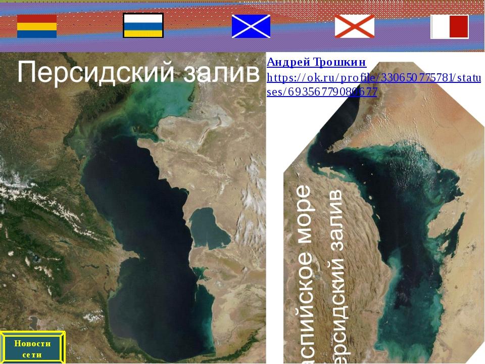 https://ok.ru/profile/330650775781/statuses/69356779080677
