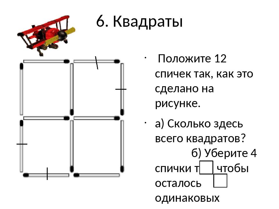Волшебный квадрат форда на купюре фото структуру каталога