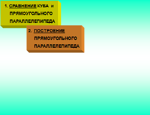 hello_html_f705a74.png