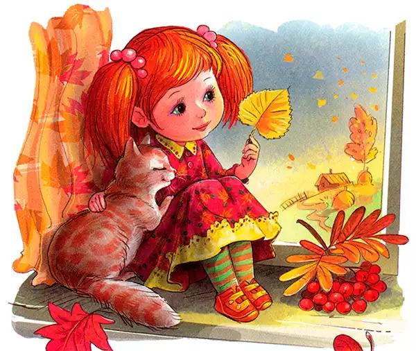 Открытки про осень для детей, прощенным воскресеньем