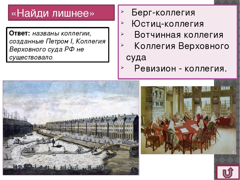 Если лично отказывались это делать то, по указу ПетраI от 16 января 1705 г....