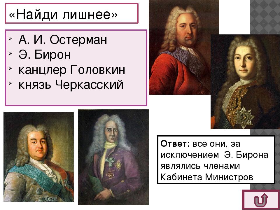 Этот предмет – младший собрат тех величественных , благодаря которым русская...