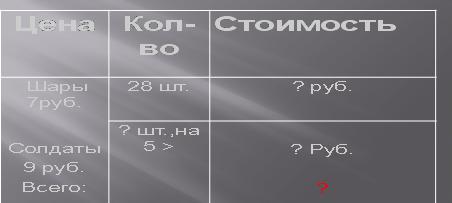hello_html_m49f5dcd3.png