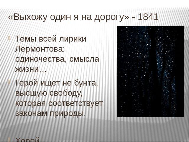 Evgeny Moroz: mimarın evleri projeleri