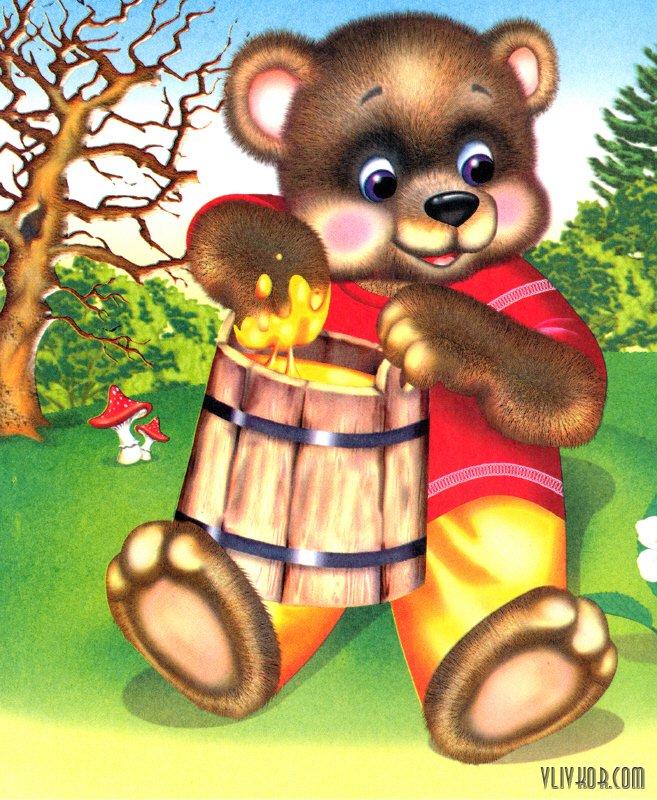 это картинка медвежонка сказочного ривьере постоянно