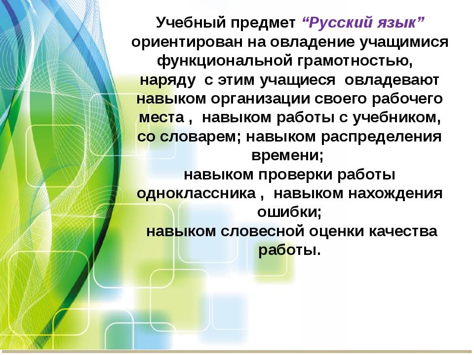 https://fs03.metod-kopilka.ru/iages/doc/38/32278/img8.jpg