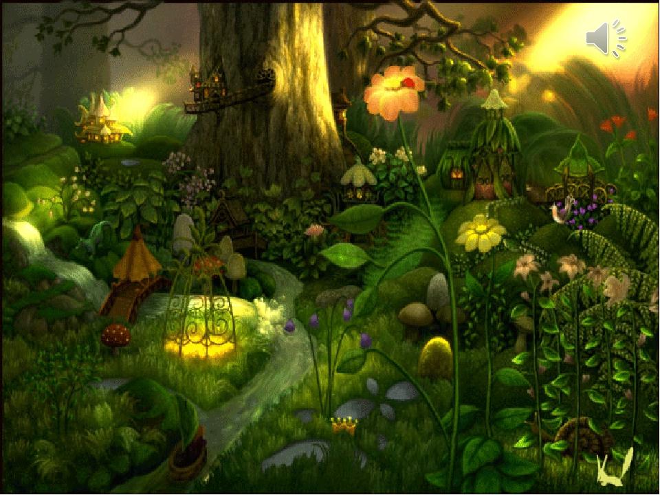 Картинки сказочные анимация