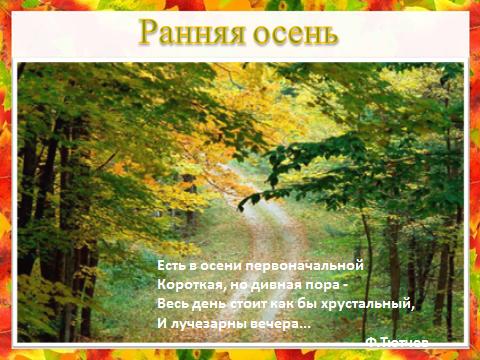 hello_html_m6e88e834.png