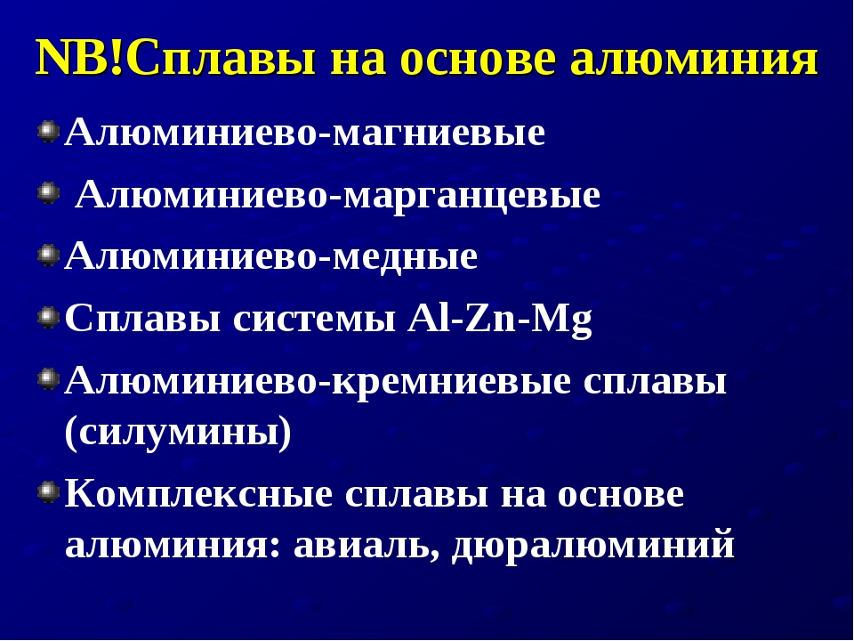 NB!Сплавы на основе алюминия Алюминиево-магниевые Алюминиево-марганцевые Алюм...