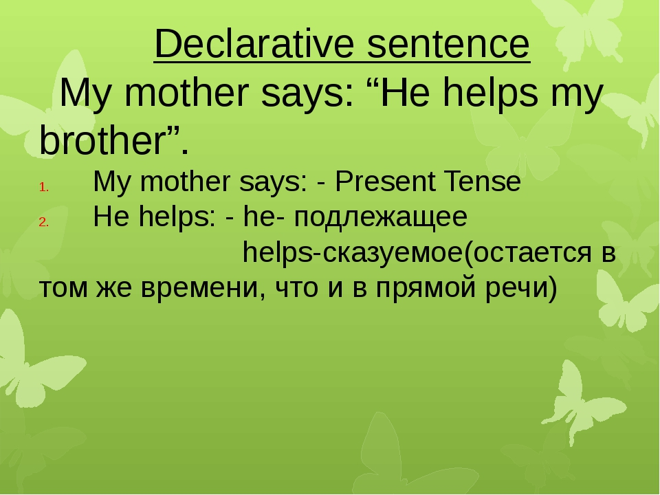 """Declarative sentence My mother says: """"He helps my brother"""". My mother says: -..."""