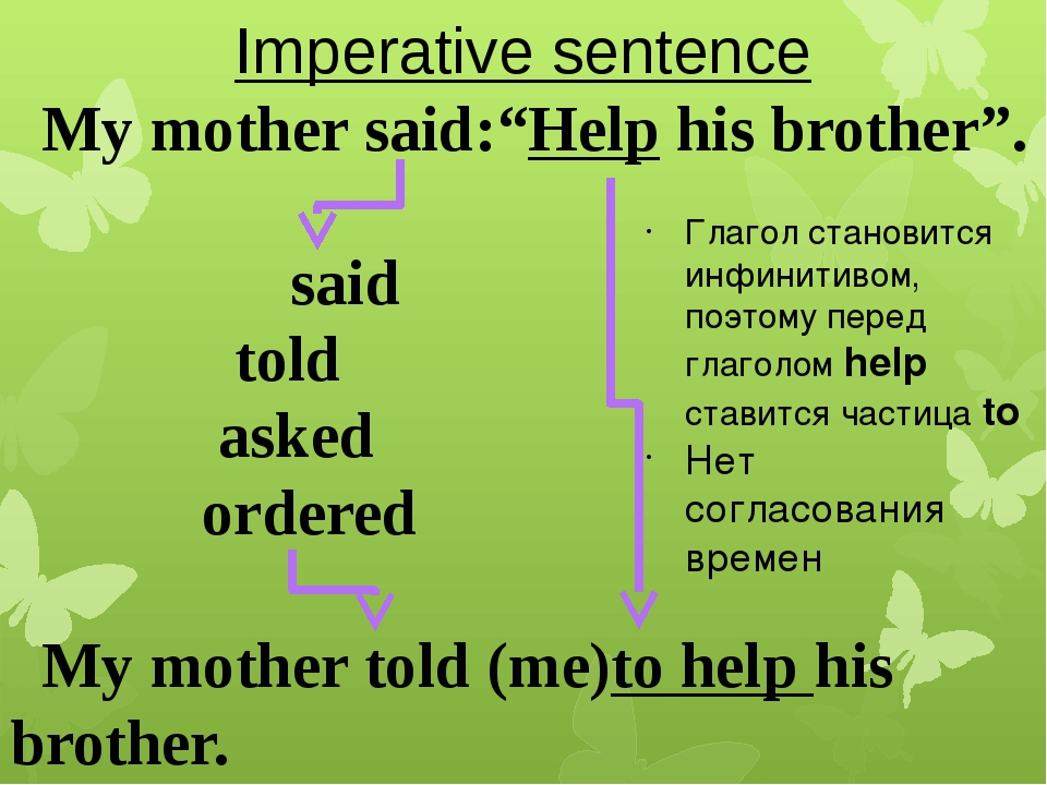 """Imperative sentence My mother said:""""Help his brother"""". said told asked ordere..."""