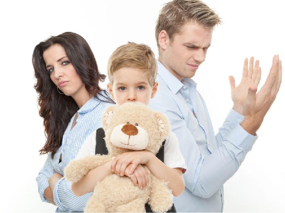 Картинки семья кризис или