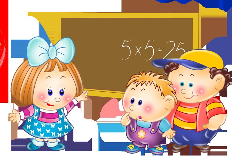 Картинка для детей подготовка к школе