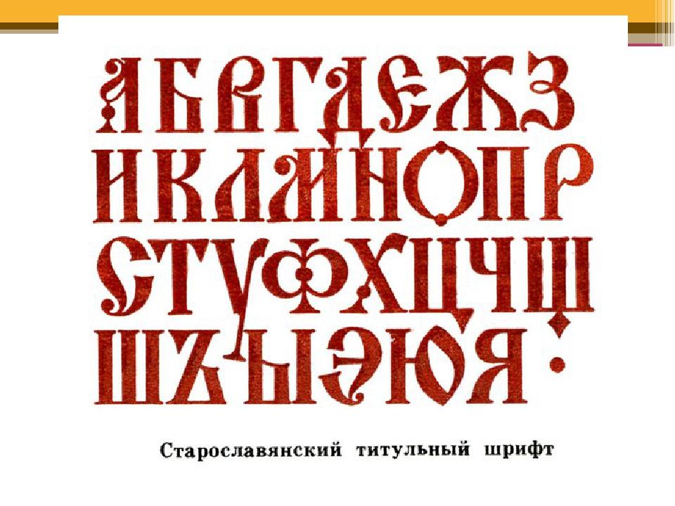 Красивый шрифт с поздравлением на новый год своему