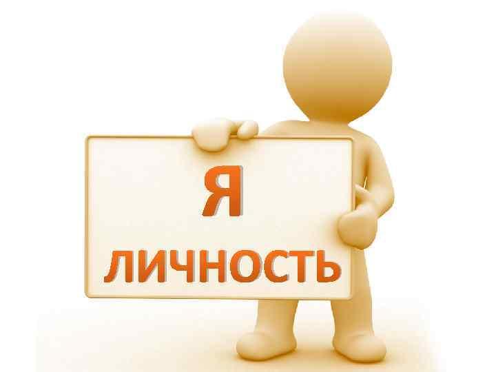 hello_html_m4ccd3c61.jpg