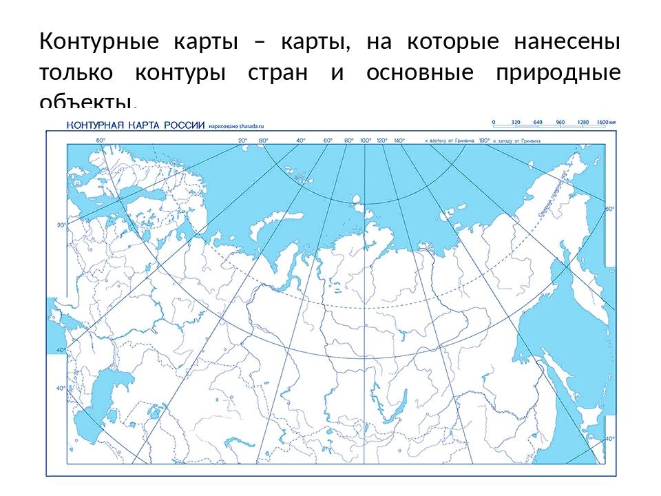 Физическая карта россии контурная карта распечатать