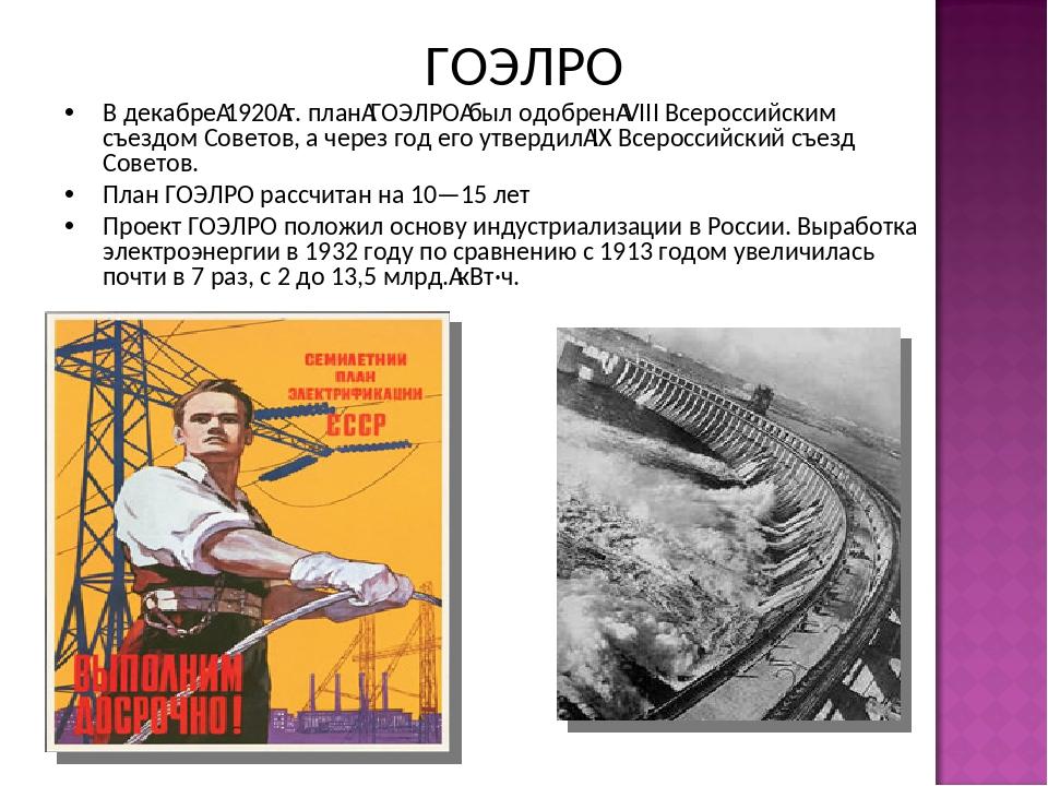 Практическая работа советская девушка модель модернизации девушки стюардессы на работе